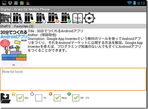Screenshot_2013-05-07-00-12-44