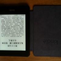 kindle中国語アカウント